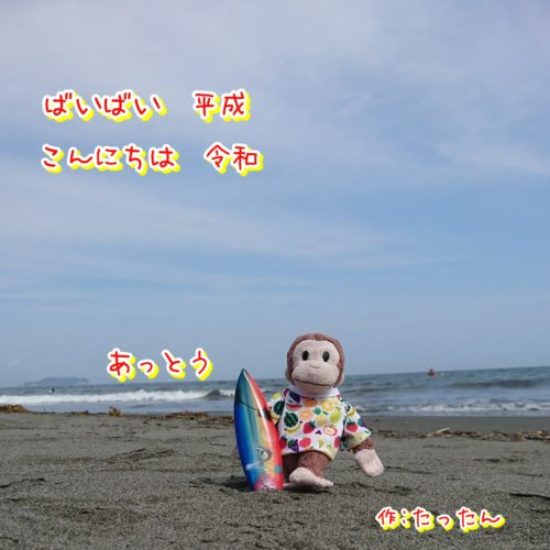 photogrid_1556518455496
