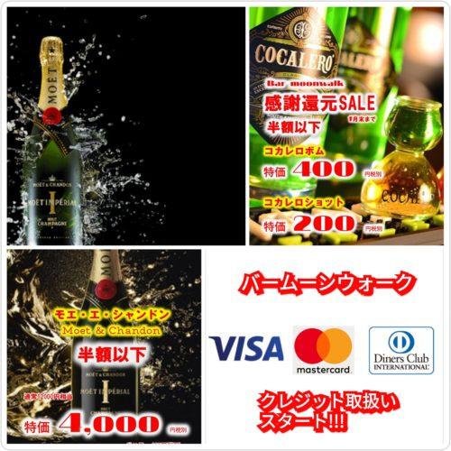 photogrid_1575209985875